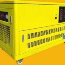 供应燃气发电机供应-燃气发电机价格