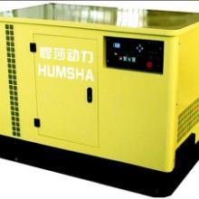 供应3kw燃气发电机组小型燃气发电机厂家直销价格