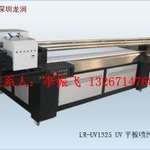 商标标牌打印机/浮雕商标标牌印刷机批发