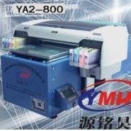 源铭昊皮革智能彩印机万能打印机图片