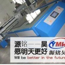 供应玻璃工艺品彩绘设备表面印刷设备