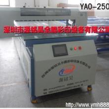 供应PU皮料工艺盒印刷皮革丝印机