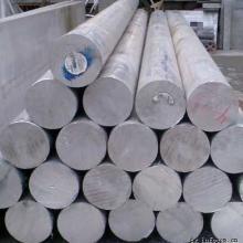 供应广东金属材料