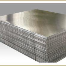 供应7075压铸铝板价格/压铸铝板生产厂家/广东深圳铸铝板供应商图片