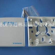 供应光纤桌面盒光纤桌面盒光纤信息盒86光纤面板sc桌面盒批发
