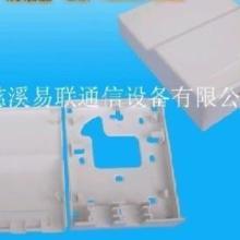供应光纤信息盒86光纤面板FTTH光纤盒SC光纤桌面盒批发