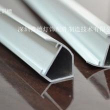 供应硬灯条铝槽十大品牌/V型铝槽批发