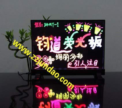 供应服装店专用pop广告板郑州手写广告板你批发加盟荧光板-服装店
