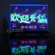供应荧光板电子荧光板批发郑州电子荧光板价格河南荧光板批发
