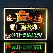 供应鹤壁手写电子荧光板手写广告板批发郑州广告板厂家图片