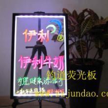 供应郑州服装店专用LED广告板郑州荧光板批发加盟荧光板厂家图片
