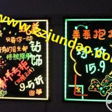 供应女装店专用手写广告板电子荧光板批发手写广告板批发价格图片