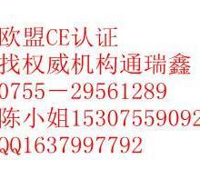 供應深圳吹風機CE認證充器CE認證找陳小姐批發