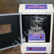 供应化学反应器
