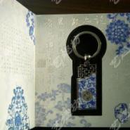 青花瓷匙扣图片
