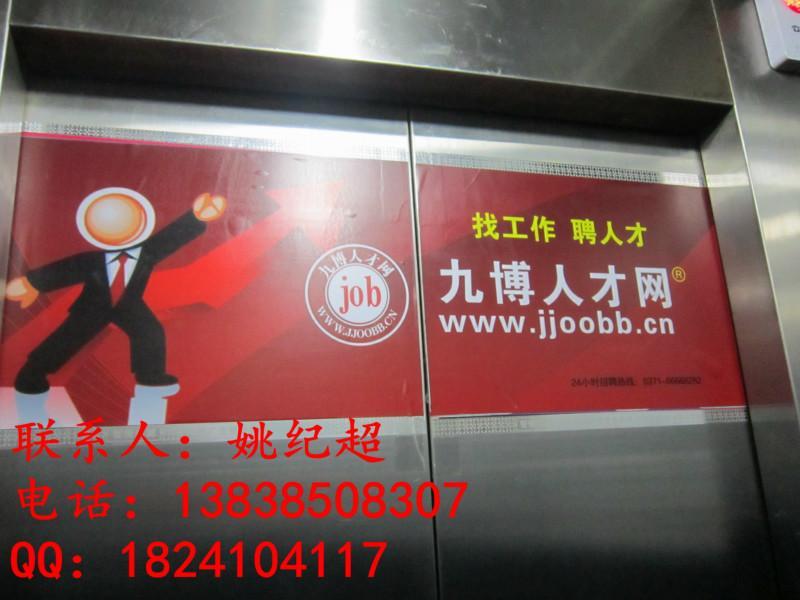 供应电梯门广告楼宇媒体新媒体电梯广告