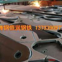 舞钢恒润钢铁专注耐磨