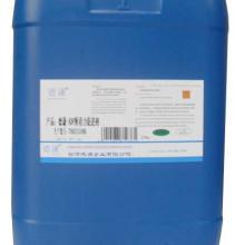 供应BNK厂家直销无机填料的表面处理剂
