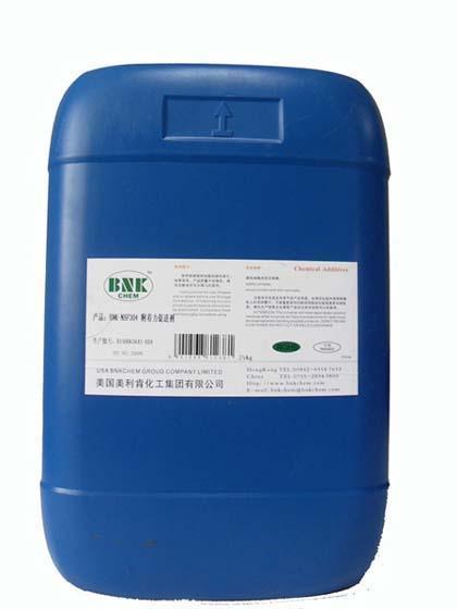 供应武汉用于木器漆PE底漆的蓝水钴水