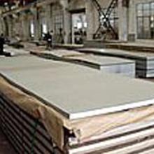 供应河北清河304不锈钢板/1.5足厚不锈钢板现货销售批发