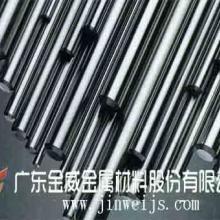 供应杨先生价格316不锈钢棒,304研磨棒,303方棒价格图片