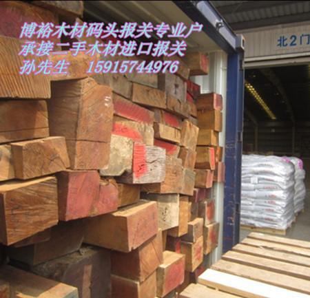 供应进口花枝玫瑰木橡胶木进口报关