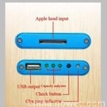 供应iphone移动电源,iphone移动充电器,iphone随身电