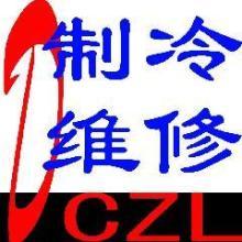 供应 海尔)郑州海尔空调售后维修电话(24小时:接听服务)