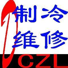 郑州海尔空调售后_海尔空调售后图片_海尔空调售后样板图/效果图_郑州良信电器