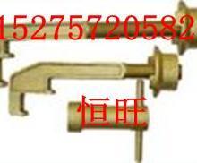 供应恒旺专业生产P50道岔钩锁器质量好图片