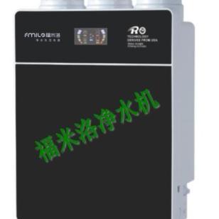 福米洛RO纯水机家用净水机图片