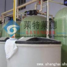 供应上海食品软化水设备饮料软化水设备