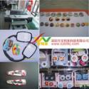 ABS塑胶件印花机平板印刷机图片
