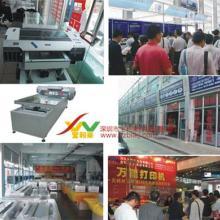 供应礼品尺彩印机彩色印刷机产品上色机批发