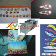 PU人造革印刷机产品彩印机图片