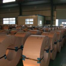 供应武钢冷轧结构钢WLS350  (B340LA  HC340LA)