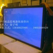 82寸液晶触摸显示器价格图片