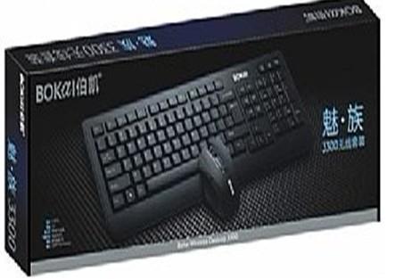 供应电脑外设等QQ:972062287
