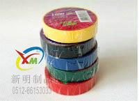 供应天津电工胶带电气胶带,电工电气胶带