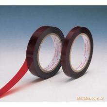 供应天津印刷线路板遮光胶带,遮光红胶带