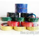 供应天津电工胶带,电气胶带,电工电气胶带