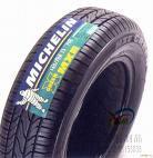 供应汽车轮胎电子标签