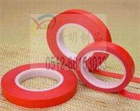供应北京市印刷线路板遮光胶带13914004576