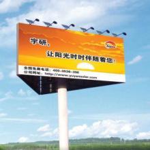 供应太阳能射灯太阳能广告灯太阳能户外灯太阳能射灯价格射灯生产厂家