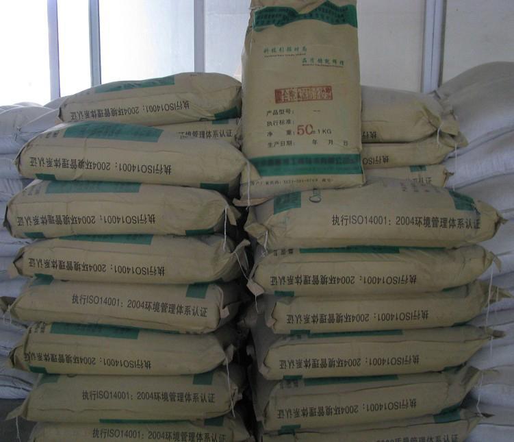 供应混凝土外加剂