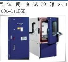 深圳实验室供应汽车产品气体腐蚀试验H2SSO2NO2CL2气体测试批发