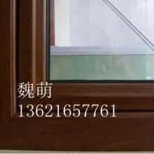 铝木复合窗(内开内倾)