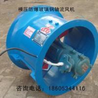 轴流风机电动机的使用维护与保养