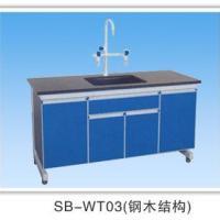 供应钢木结构实验仪器台