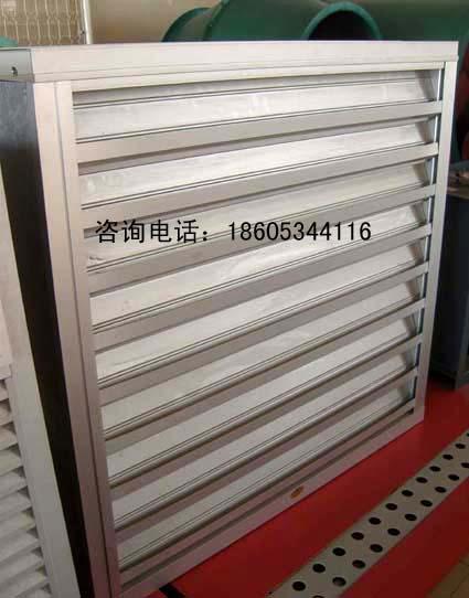 供应铝合金防雨防沙百叶窗